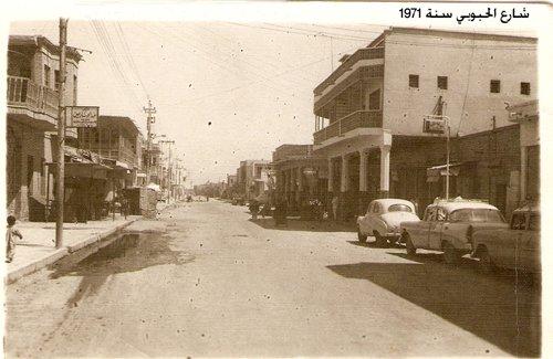شارع الحبوبي عام 1971 _oua_o10