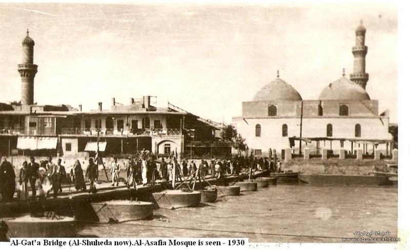 جسر الشهداء القديم 1930 _ouy_o10