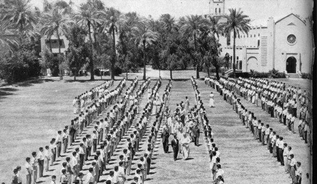 أيام زمان. صورة من خمسينيات القرن الماضي. كلية بغداد Ao_oo_10