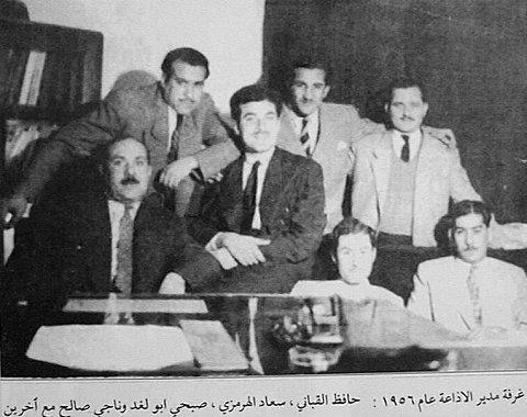 غرفة مدير الإذاعة العراقية عام 1956 I_oa_o10