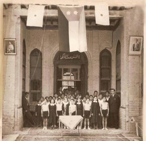 افتتاح المستوصف الملكي في ابو الخصيب 1956 I_ooue10