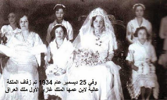 زفاف الملكة عاليه لإبن عمها الملك غازي الأول عام 1934 Ii_ooo10