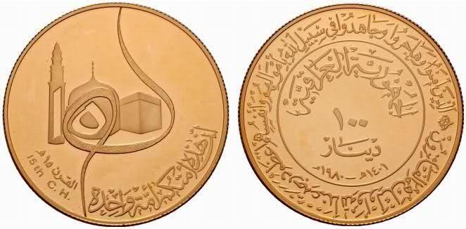 ليرة عراقية ذهب فئة 100 دينار عام 1980 Oa_ia_11