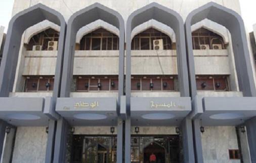بناية المسرح الوطني العراقي أيام زمان Oa_oo_10