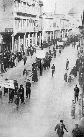 مظاهرة عراقية ضد الإحتلال البريطاني Oau_ia10