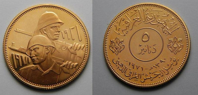 اليوبيل الذهبي للجيش العراقي عام 1971 Oauao_10
