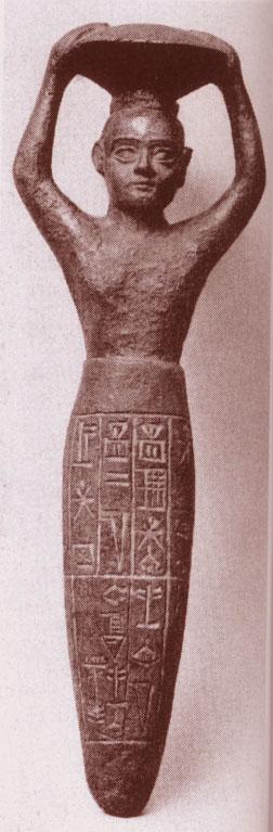 العصر السومري الحديث ( 2230 ــ 2004 ) قبل الميلاد Oe_ouo10