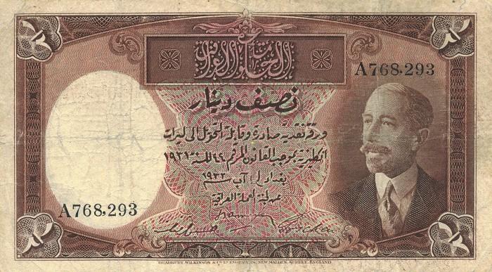 نصف دينارعام 1932 يحمل صورة الملك فيصل الاول  ملك العراق بعد الاحتلال البريطاني للعراق Oei_ao11
