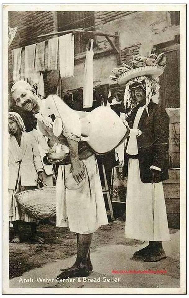 السقا وابو الخبز 1931 بغداد Oi_uu_10
