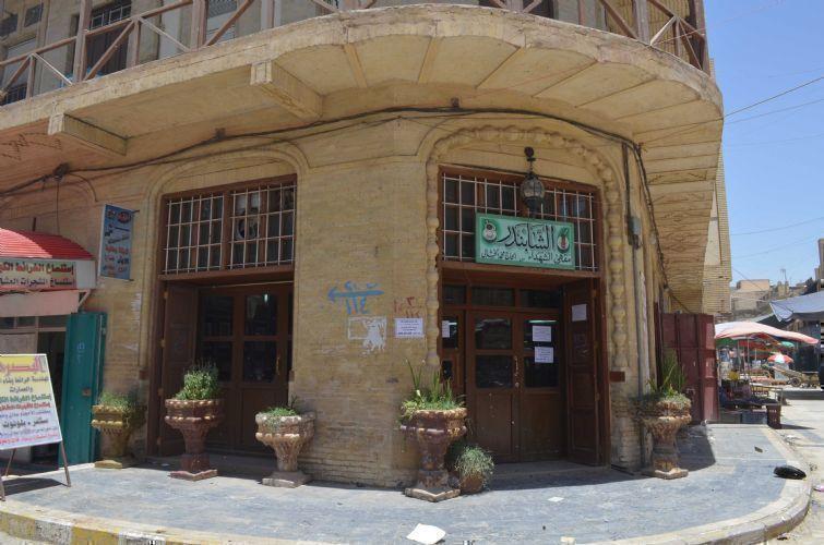 مقهى الشابندر أنشئت عام 1917 في بداية الاحتلال البريطاني لمدينة بغداد( صورة ثانية ) Oiuy_o10