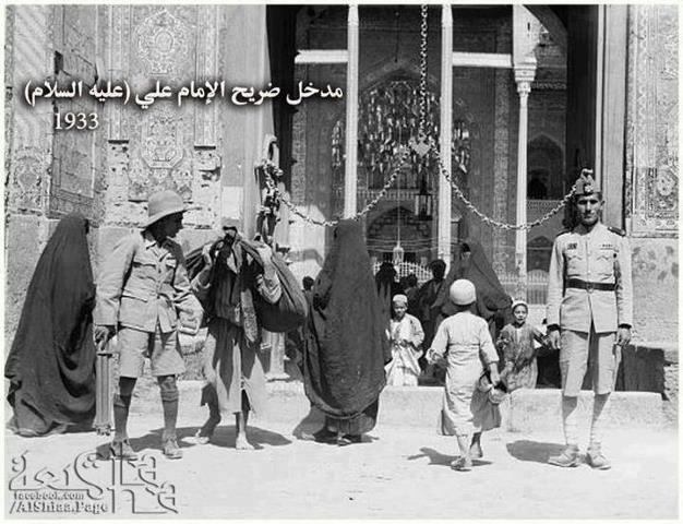مدخل ضريح الإمام علي عليه السلام عام 1933 Oo_a_o10