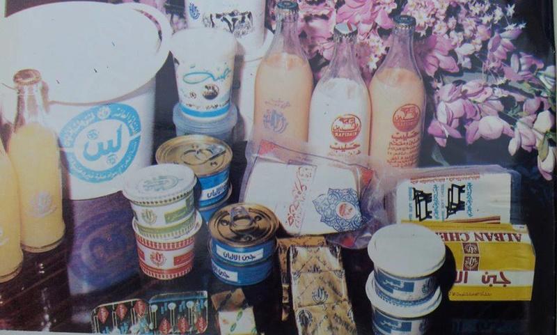 الحليب والأجبان والألبان أيام زمان Ooa_uo10