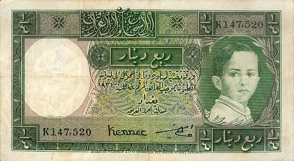 العملة الورقية الملكية العراقية أيام زمان 1 Ooo_ou10