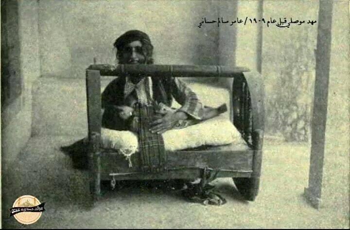مهد موصلي قبل عام 1909 Ou_oue10