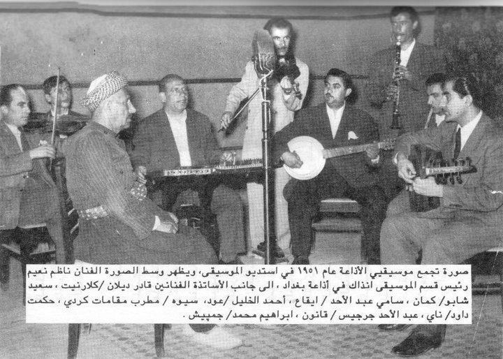 موسيقيي الإذاعة العراقية عام 1951 Ouaiaa10
