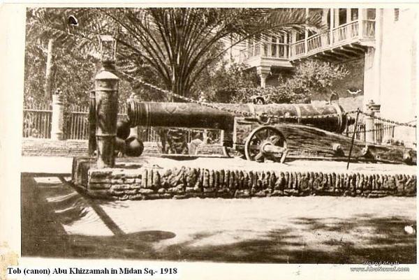 طوب ابو خزامة في ساحة الميدان عام 1918 U_u_o_10
