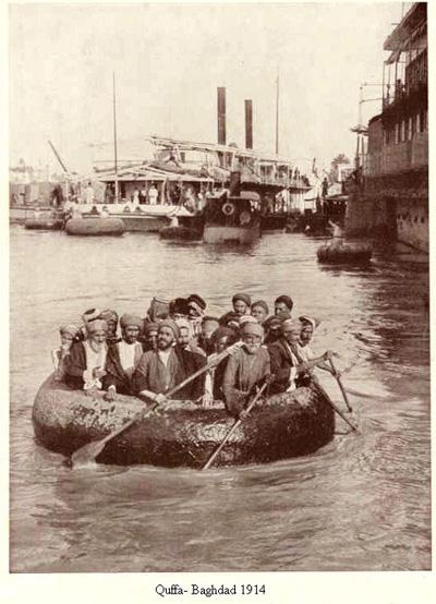 وسائل النقل النهري في بغداد عام 1914م Uo_ooi11