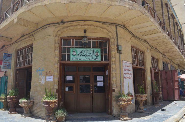 مقهى الشابندر أنشئت عام 1917 في بداية الاحتلال البريطاني لمدينة بغداد Uu_ooi10
