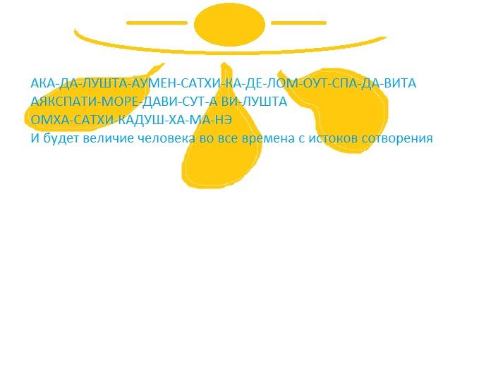 ИСКУПЛЕНИЕ - Страница 2 Ju7bpk10