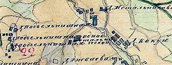 Ссылки по истории Кунгура и уезда. - Страница 2 2-210
