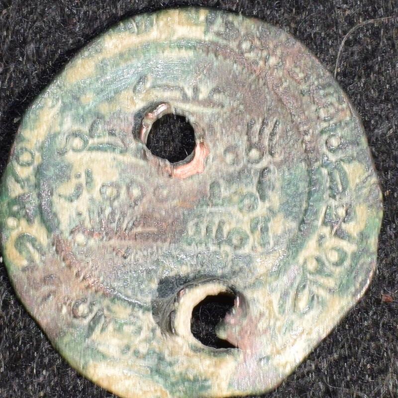 Dírham de al-Hakam II falso de época, década del 350 H Csc_0010
