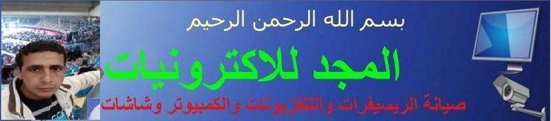 منتديات احمد خلف الله