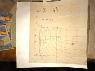 recherche des plans d'un modèle de yacht classique télécommandable inachevé Cytre_12