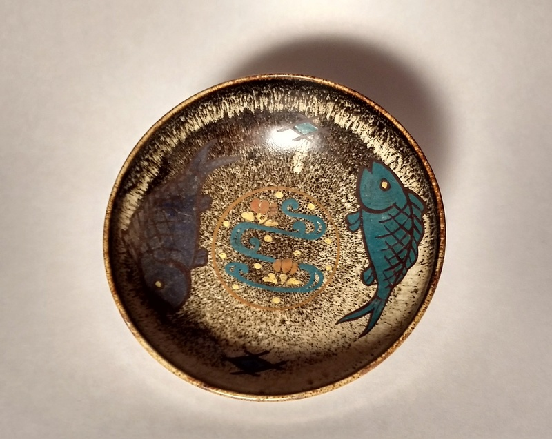 Would appreciate assistance identifying this (Japanese?) bowl Img_2018