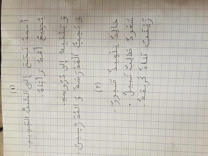۩ OumMaryam ★ 。Lecture 。★ Img_7510