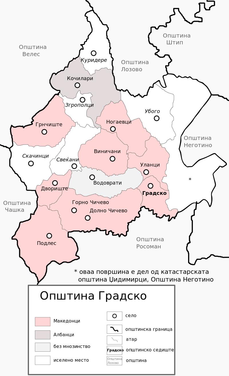 Koçillara ose fshati më lindor shqiptar në Maqedoni 800px-10