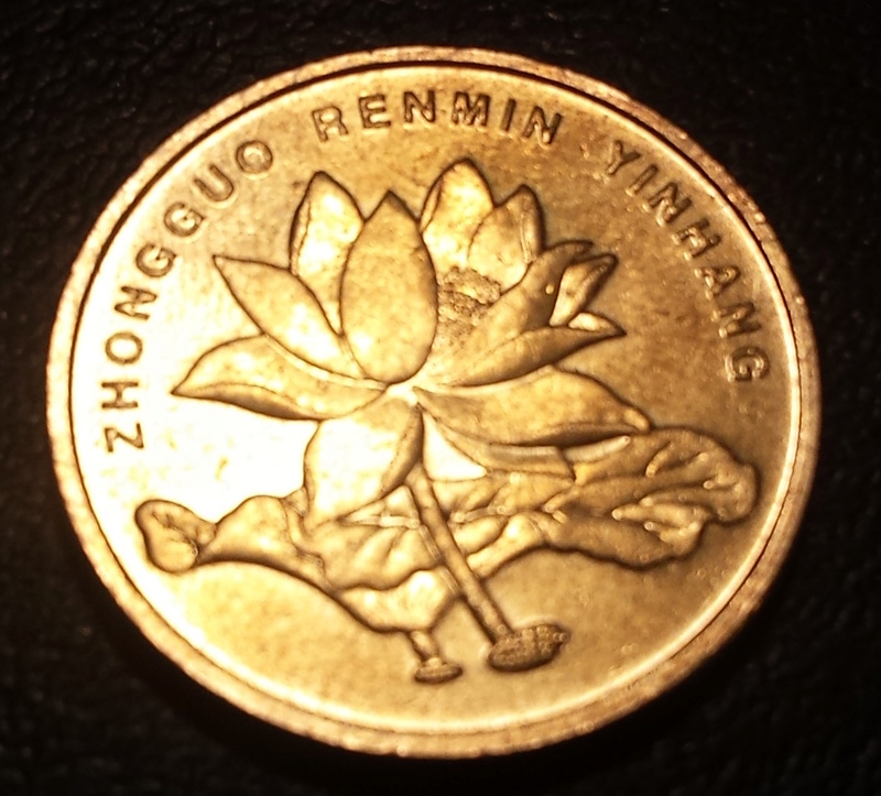 Jiao y yuan chino (renminbi) Five_j10