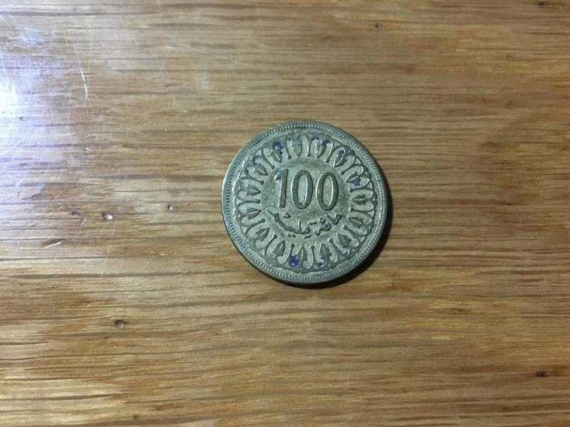 100 Millim. Túnez (1993) Moneda10