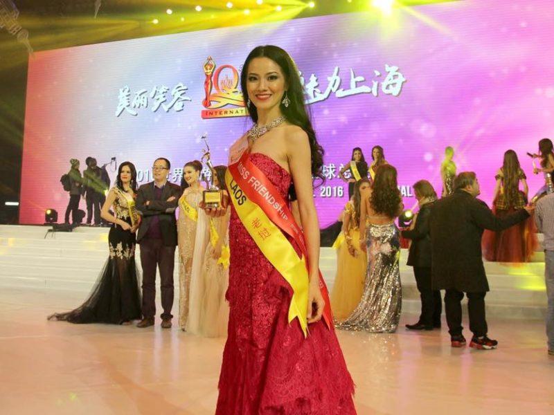 2017 | Miss Global |Laos | Varissara May Tangsouvanh 15622610