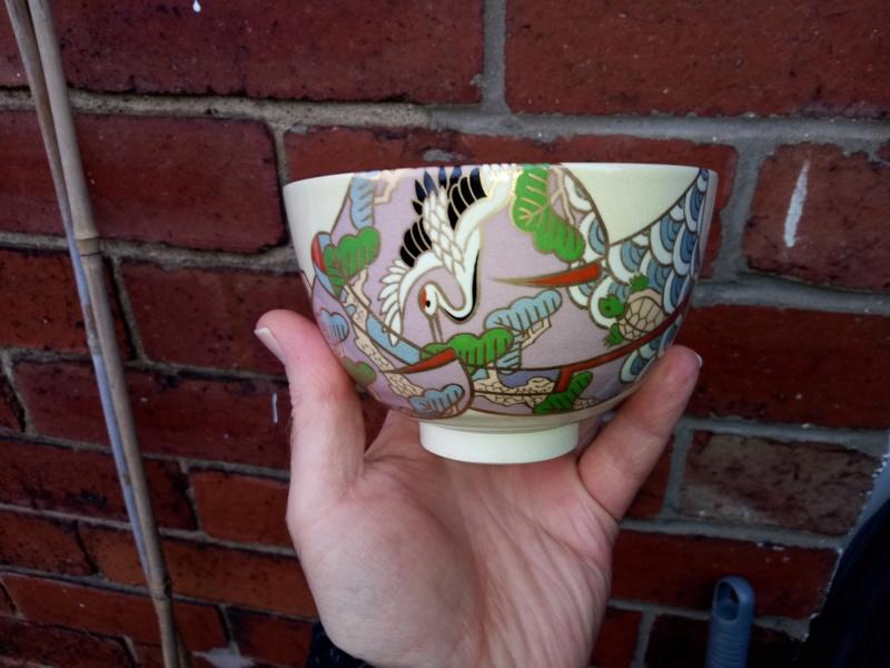 Japanese Porcelain bowl for ID Img_2045