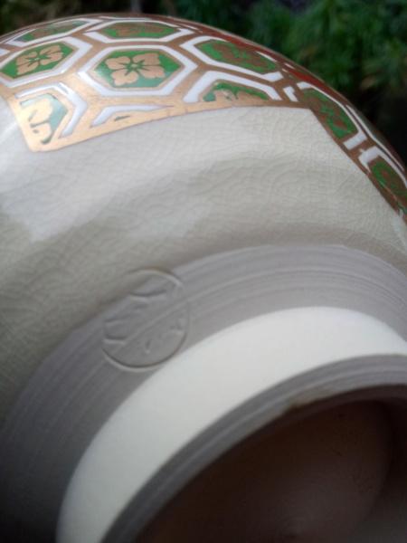 Japanese Porcelain bowl for ID Img_2049