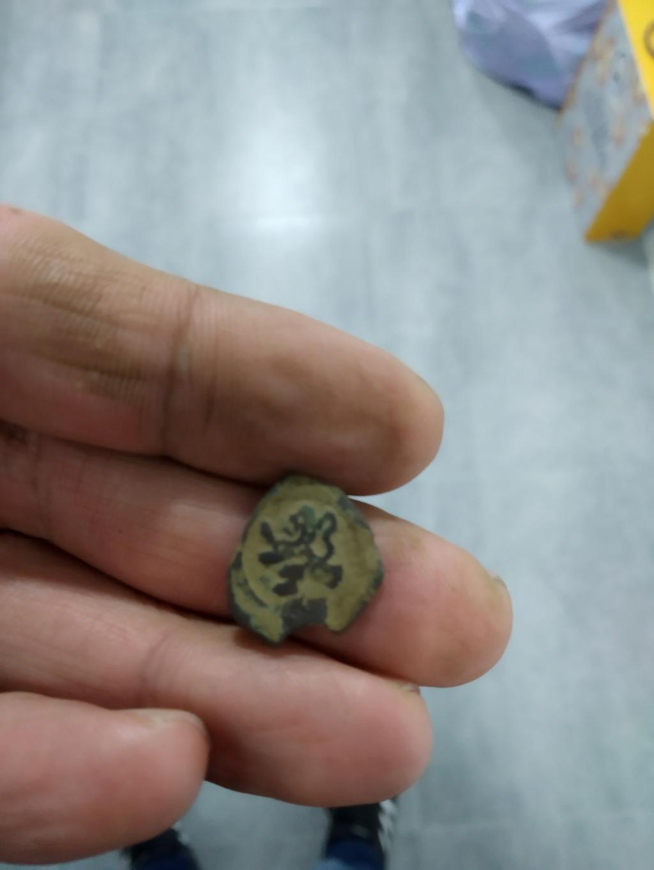 pequeña moneda 15445611