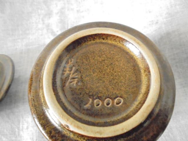 Crown Lynn cup, wine jug and sips, lidded pot Dsc04415