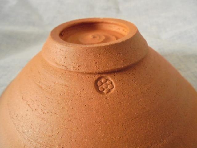 Crown Lynn cup, wine jug and sips, lidded pot Dsc04425
