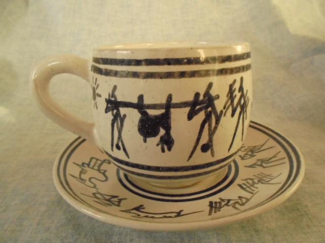 Crown Lynn cup, wine jug and sips, lidded pot Dsc04740