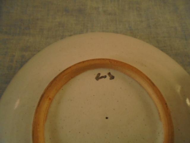 Crown Lynn cup, wine jug and sips, lidded pot Dsc04741