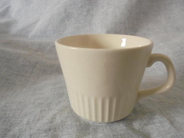 Crown Lynn cup, wine jug and sips, lidded pot Dsc04812