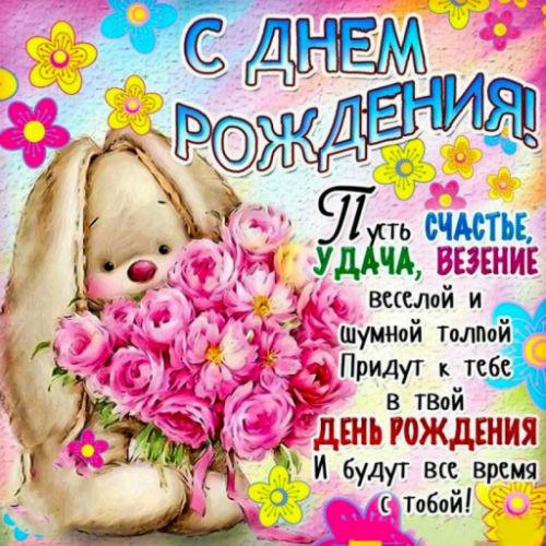 Светочка-Украиночка))) С днем рождения)))!!!!! - Страница 2 S1200-10