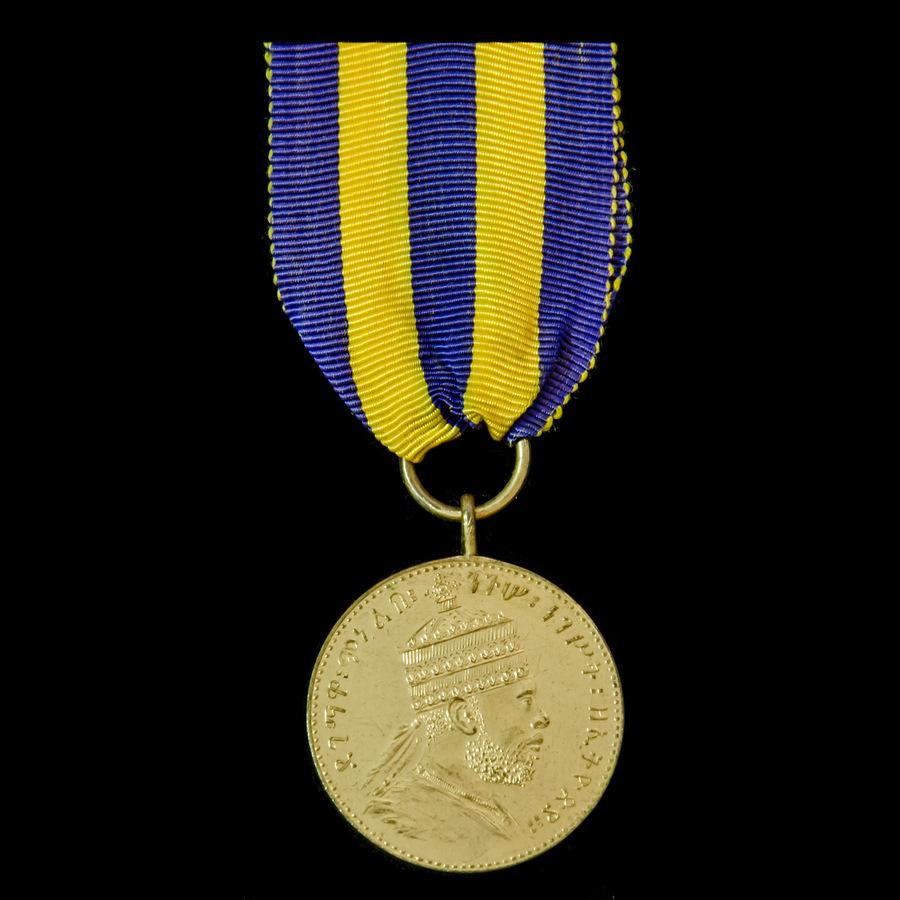Médaille inconnue pour moi 99715910