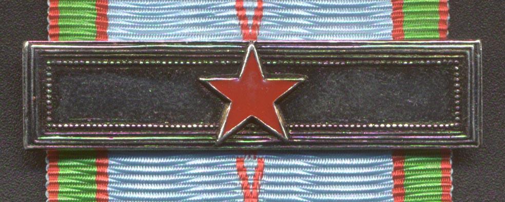 Médaille commémorative de la campagne d'Indochine Mzod_a37
