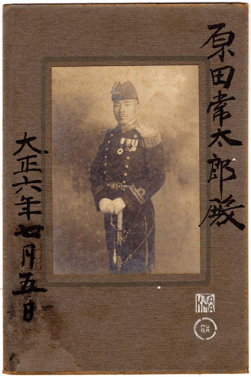 1917 Photo Officier de la marine Japonaise avec Kyu Gunto et médailles Photo_13