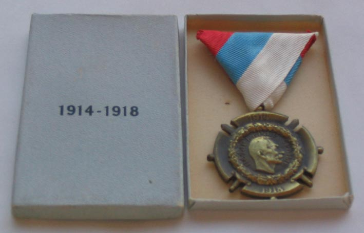 Médaille serbe -> originale ? Serbie11