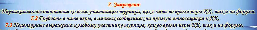 БЕСЕДКА - Страница 40 10
