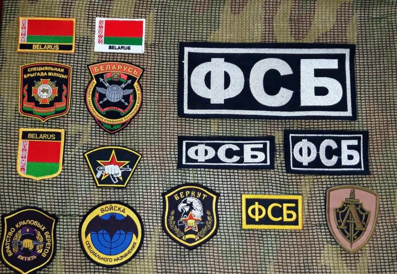 Vend diverses pâtche des forces spéciales russe et bielorusse pour tous renseignements tel 0491239343 20190312