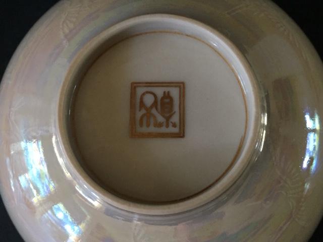 Porcelain Rice/soup bowl crane design, maker? Img_4211