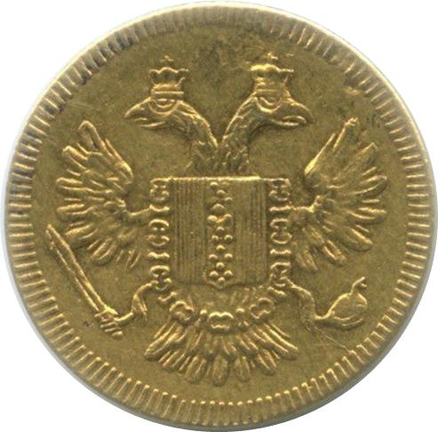 Monnaie à Id. Dos_ca10